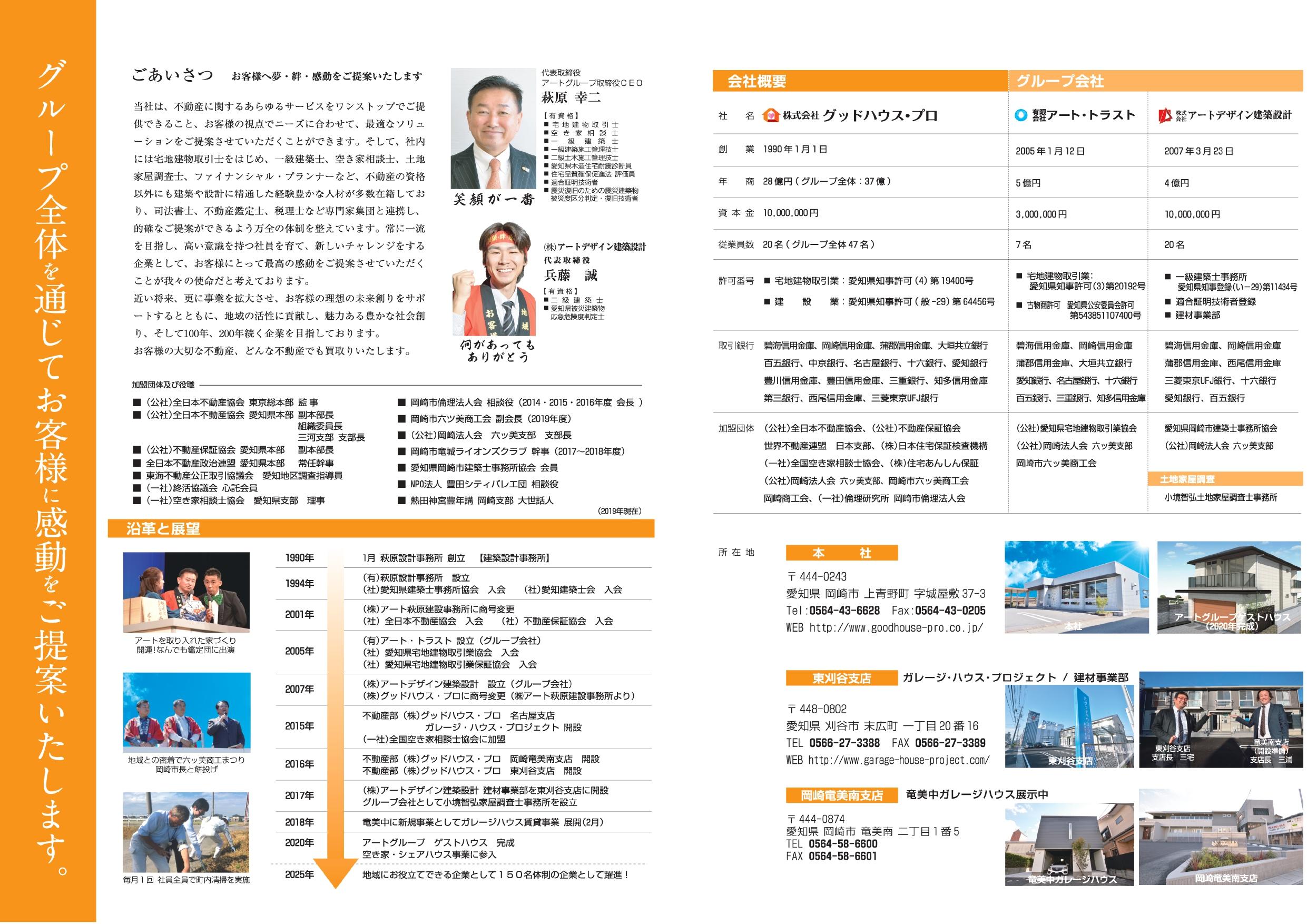 中面2020_page-0001